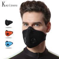 活性炭フィルターが微細な粒子を防ぐ防塵マスクです  花粉やPM2.5など身の回りの有害物質からあなた...