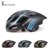 超軽量 大人用 自転車用ヘルメット  ■ブランド名 Kayiyasu XINTOWN  ■材質:PC...