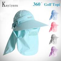 レディース用ゴルフ帽子  カラー:ライトブルー、ピンク、パープル、水色、ライトグレー  素 材:ナイ...