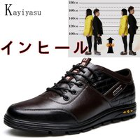 最新作メンズレザーシューズ/革靴 ▲風格:ヨーロッパ紳士 ▲カラー:ブラウン、ブラック ▲素材 アッ...