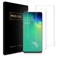 Samsung Galaxy S10 保護フィルム 2枚入り ガイド枠付き 貼り付け簡単/爆裂防止/傷修復/高透過率/練習用フィルム1枚付き Nimaso