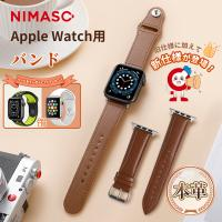 apple watch se apple watch series 6,5,4,3,2,1 革 レザー 本革 38mm 40mm 42mm 44mm レザーバンド アップル ウォッチ サードパーティ 時計バンド 革ベルト
