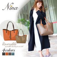 【商品説明】 上品な色合いのリバーシブルトートバッグがNinaに登場。 大きめサイズで沢山収納出来て...