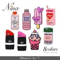 iphone6 iphone6s iphoneカバー アイフォンケース シリコン アイスクリーム リ...