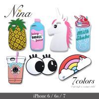 Nina ニーナ iphone6/6s/7 ファニーシリコンアイフォンケース(7colors)  【...