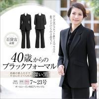 [ブラックフォーマル 喪服 礼服 レディース 女性用 ブラウス パンツ スーツ アンサンブル 大きい...