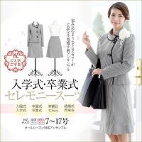 [セレモニースーツ レディース 女性用 スカート グレー スーツ 小さいサイズ 大きいサイズ 入学式...