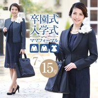 [セレモニースーツ レディース 女性用 ジャケット スカート ネイビー スーツ 小さいサイズ 大きい...