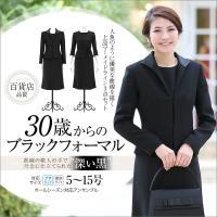 [ブラックフォーマル 喪服 礼服 レディース 女性用 ブラウス スカート スーツ アンサンブル 大き...
