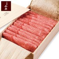 すき焼きに適したコクのある赤身と霜降りのバランスのよいお肉です。 厳しい品質管理のもとで20日間ほど...