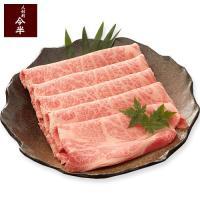 すき焼に適したコクと霜降りのバランスのよいお肉です。  当社商品は、東京食肉市場基準に合格した日本国...