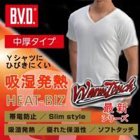 商品番号:108225LL 商品名 :B.V.D. 吸湿発熱 保温 防寒 VネックTシャツ WARM...