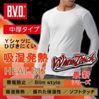 商品番号:108228 商品名 :B.V.D. 吸湿発熱 保温 防寒 クルーネック長袖Tシャツ WA...