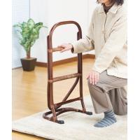 商品番号:SD5106516 商品名 :天然籐らくらく立ち上がり手すり  つらい立ち上がりをサポート...