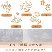 【土佐和紙伝統工法を用いた「すかし模様」のトイレットロールは、高知県のごく数社のみしか生産できない大...
