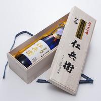 白山連峰を間近に望む越前の奥座敷、福井県大野市で元和5年(1620年)に創業。約400年余りの歴史を...