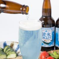 【網走の冬の風物詩「流氷」を仕込水に使用。青い発泡酒】シベリア、アムール川より遥々1,000kmの旅...