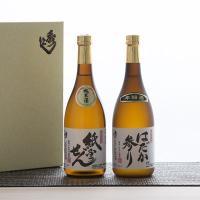 「純米酒・紙ふうせん」は仙北市西木町の冬まつり「紙風船上げ」をイメージしたもので、米の旨みを実感でき...