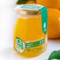 【5種類の柑橘ストレート果汁。濃厚な贅沢ゼリー】まるで果汁を食べているようなみかんゼリーが出来ました...