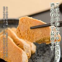 【ごはんのおかずやお茶漬け酒の肴として最適です】料理研究家・岸朝子著「日本の食遺産」「全国5つ星の絶...