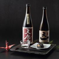 三重県伊賀産の山田錦だけで仕込み、米の旨味を生かした、濃厚なお酒のセットができあがりました。落ち着き...