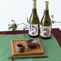 数量限定の大吟醸と純米酒の飲み比べセット。ご贈答用に是非ご利用ください。
