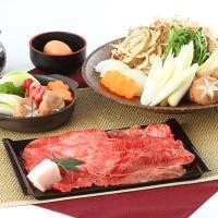 厳選食材を使用した 兵庫県産牛(または特選黒毛和牛)すきやきセット 送料無料 ポイント消化