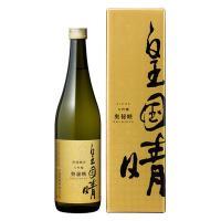 代表的な酒米である山田錦を40%にまで磨きあげ、名水百選「岩瀬家の清水」でじっくりと醸した大吟醸。メ...