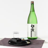 「ワイングラスでおいしい日本酒アワード」3年連続金賞受賞。その正体は黒部の名水「岩瀬家の清水」で醸し...