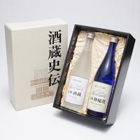 大正13年(1924年)創業、奈良県五條市の五條酒造は金剛山系の清冽な伏流水を用い、但馬流の昔ながら...