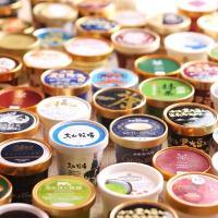 兵庫・香美町で、全国のご当地アイスクリームの卸・販売を行うやまざと。 昭和13年(1938年)にアイ...