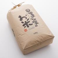 【「家庭でいつも食べるおいしいお米」をめざした農園で一番人気のコシヒカリです。】山・川・海の幸に恵ま...