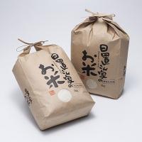 【当農園一番人気の「コシヒカリ」と米の食味ランキングで最高ランク特Aを取得した「きぬむすめ」のセット...