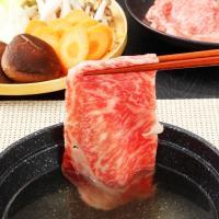 熟年の職人の目利きにより厳選した佐賀牛ロース肉です。肉質はもちろん血統までこだわっています。しゃぶし...