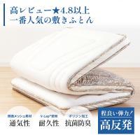 【大満足のボリューム感!】 スムースの優しい肌触りとクッション性で包み込まれるような寝心地。 最も耐...
