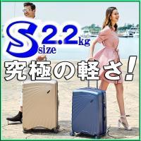 【Verage】Smart-hide(スマートハイド)仕様 ◆全体スーツケースサイズ【55cm×40...