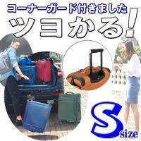 【Verage】ツヨかる(座れる強度のソフトケース)  ◆外寸サイズ【55cm×37cm×24cm】...