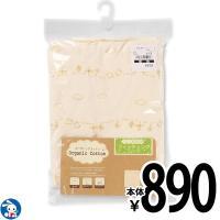 オーガニック綿ミニ布団用フィッティングシーツ(ヒヨコ)60×90cm