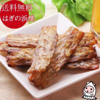 ◆品 名 はぎの浜焼き    ◆名 称 魚介類乾製品     ◆原材料 かわはぎ,砂糖,食塩,調味料...