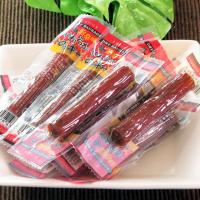 ◆品 名 やわらかロッキー    ◆名 称 乾燥食肉製品    ◆原材料 畜肉(豚肉・牛肉)鶏肉,豚...