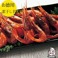 海の幸が豊富な新潟県では新鮮なまま生で食べるのが当たり前というプリプリの南蛮えびを、塩だけで味付けし...