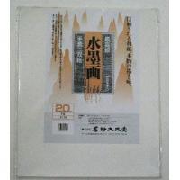 ・紙質 手漉き(雁皮70%・草20%・竹パルプ10%)  ・サイズ F8(455×380mm)  ・...