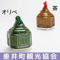 美濃国一の宮である南宮大社に現存する驛鈴を陶器にて再現しました。 サイズは、高さ:約10cm、幅:約...