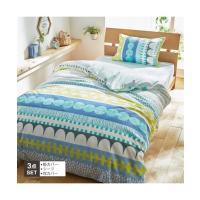 寝具 布団カバー セット プリント リングセット 幾何ボーダー柄  ベッド用シングル3点セット/和式用シングル3点セット ニッセン