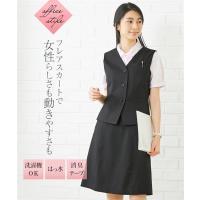 事務服 スカートスーツ レディース ベスト +フレア はっ水 消臭テープ付 S/M/L ニッセン nissen