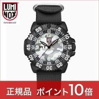 腕時計 メンズ  3051CAMO  カモ 3050シリーズ  LUMINOX  ルミノックス