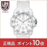腕時計 メンズ  3057WO  ホワイトアウト ネイビーシールズ カラーマーク 3050シリーズ ...