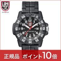 腕時計 メンズ 世界限定500本 クオーツ ケース径 46mm 厚さ 14mm カーボン(40%配合...