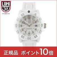 腕時計 メンズ  7057WO  ネイビーシールズ カラーマーク ホワイトアウト 7050シリーズ ...