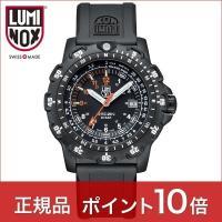 腕時計 メンズ  8821  リーコン ポイントマン 8820シリーズ  LUMINOX  ルミノッ...